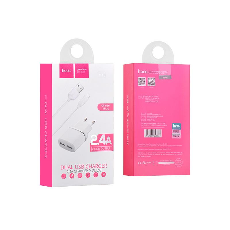 Hoco C12 Smart dual USB charger(EU)