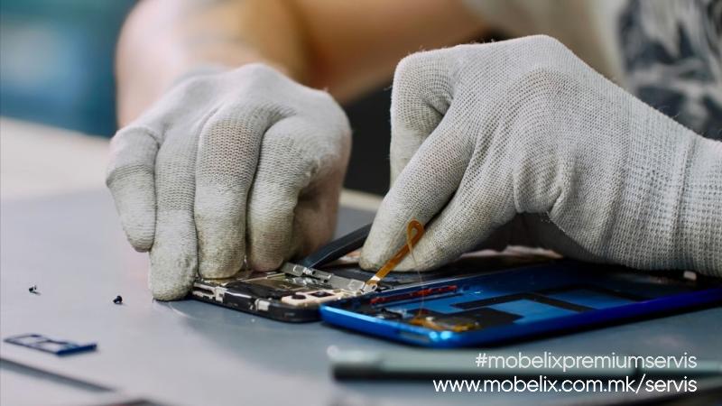 Сервис: Батерија Samsung